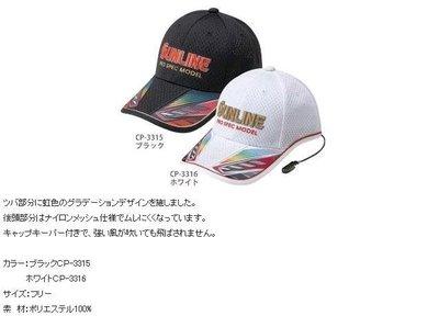 五豐釣具-SUNLINE新款帥氣釣魚帽CP-3315 特價1000元