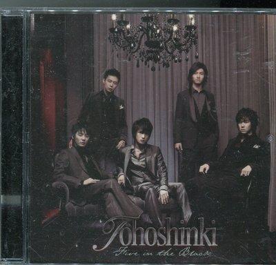 【嘟嘟音樂坊】東方神起 Tohoshinki - 神舞其技 Five in the Black  CD+DVD