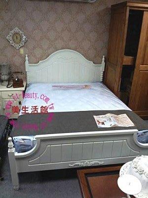 美生活館---新古典白色浪漫風格-- 蘿菈 立體雕刻 五尺床/雙人床 店面 民宿 入宅 安床 居家