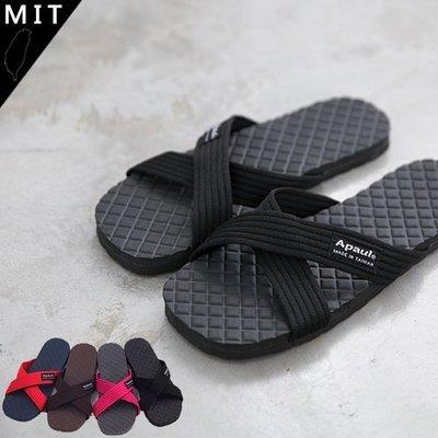 Ovan 女款 MIT交叉織帶防水止滑 室外拖鞋 海灘拖鞋 防水拖鞋 親子鞋