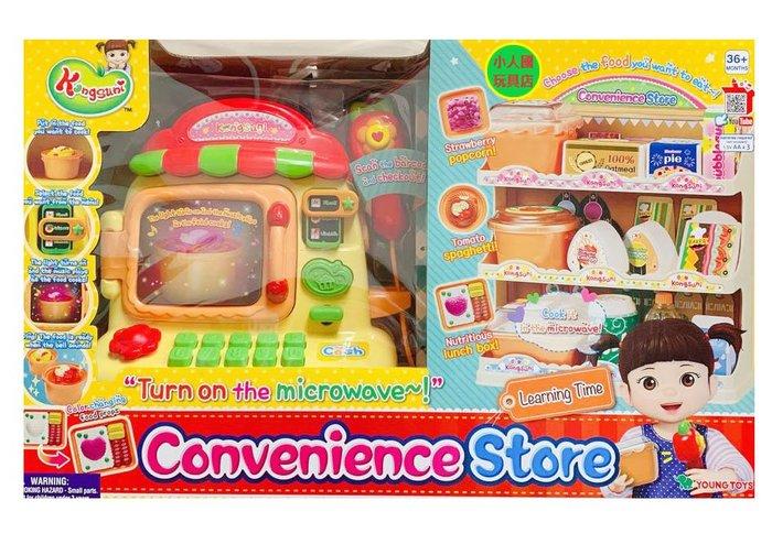 小荳娃娃 快速便利商店(小豆子)_31058原價1795元 正版公司貨 永和小人國玩具店