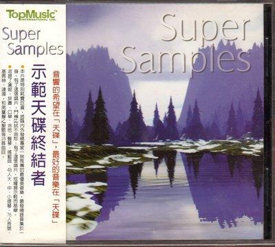 SUPER SAMPLES. CD+側標