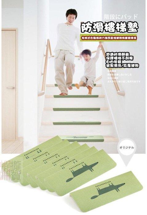 【樓梯防滑墊】階梯防滑墊 免膠 樓梯地墊 防滑 吸音 絨面室內樓梯墊 防滑墊 樓梯止滑墊 地墊 腳踏墊
