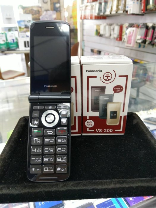 鳳山可自取全新未拆封國際牌 Panasonic VS-200搭配亞太電信壹網打勁4G月租296型4G吃到飽手機900元