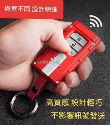 ~旺來工廠~ 本田專屬 VTEC引擎上蓋設計 鳥仔蓋 晶片鑰匙 感應鑰匙 保護殼 防刮保護蓋 鑰匙圈