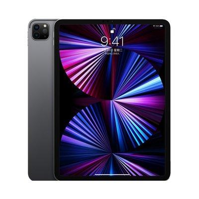 ☆奇岩3C☆ Apple 蘋果 2021 iPad Pro 11吋 MHQU3TA/A 灰 M1/256GB/Wi-Fi