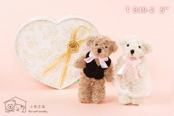 《甜蜜婚紗熊禮盒》13公分高 四肢可轉動 婚禮小物 情人熊~*小熊家族*~泰迪熊專賣店~