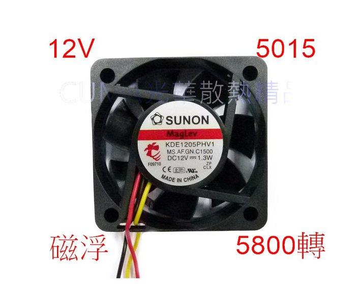 光華CUMA散熱精品*SUNON KDE1205PHV1 12V 5015 5公分 磁浮風扇 5800轉~現貨