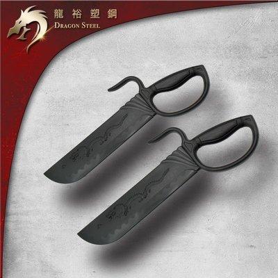 【龍裕塑鋼Dragon Steel】龍...