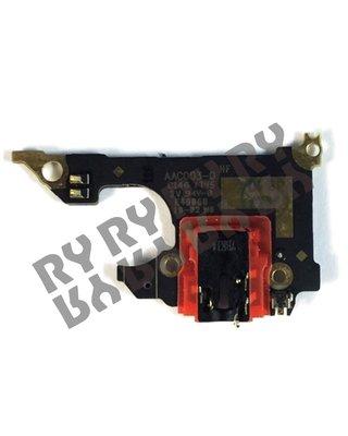 適用 OPPO R11S 耳機排 耳機孔 DIY價 300元-Ry維修網(附拆機工具)