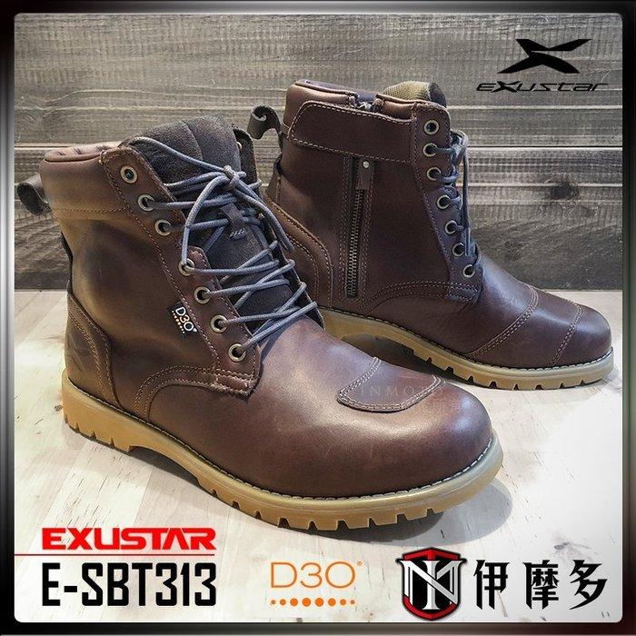 伊摩多※EXUSTAR 休閒女車靴 E-SBT-313 D3O減震鞋墊 踝關節保護片 耐磨止滑 中筒 綁帶 美式。咖啡色