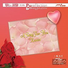 【UltraHD】A Song For You Karen / 傑里米蒙泰羅 ---FIMUHD086