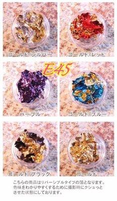 【指甲樂園nails】美甲光療材料 日本同款 同步上架 新款雙色金銀箔 6色入 『E45』