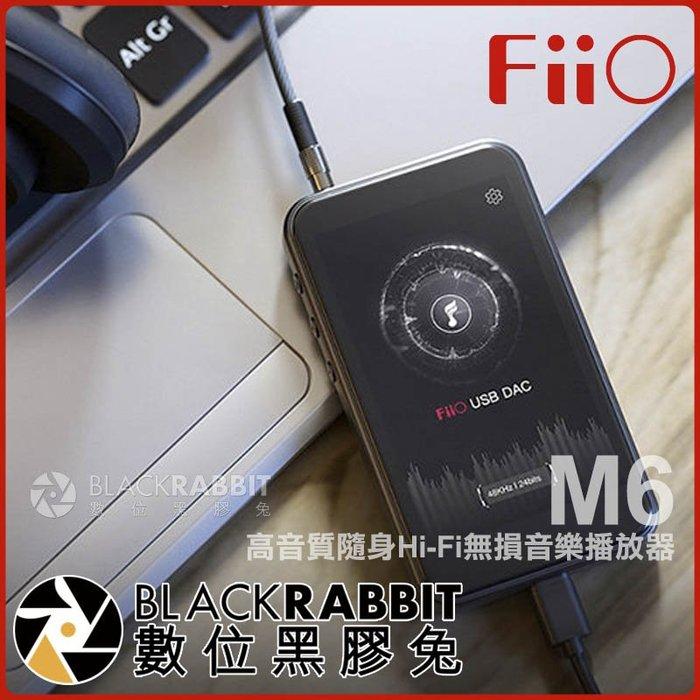 數位黑膠兔【 FiiO M6 高音質隨身Hi-Fi無損音樂播放器 】 MP3 隨身聽 airplay kkbox 聽歌