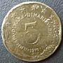 [小章寶店]    1元起標/運費不合併/  變體幣~~099歐洲1976年錢幣乙枚.(保真).