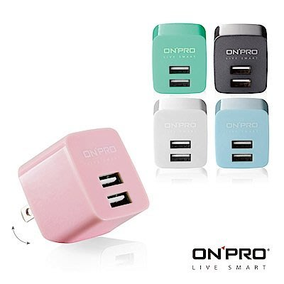 【小樺資訊】ONPRO 含稅 UC-2P01 雙USB輸出電源供應器/充電器(5V/2.4A)公司貨