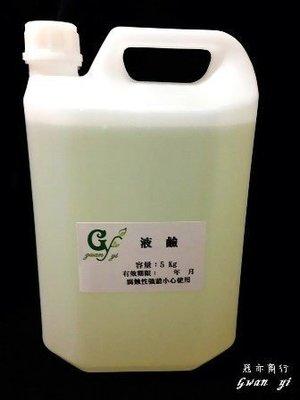 【冠亦商行】手工皂材料 液態氫氧化鈉(液鹼) 5公斤-185元 另有其他手工皂用油!