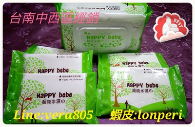 【Happy bebe】超純水濕紙巾 86抽×6包+15抽隨身包×10包+20抽抗菌×5包  南六製造 現貨