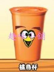 ~伊豆趣味小舖~7~11 憤怒鳥雙層陶瓷精彩隨行杯 立體杯蓋  杯墊 防塵止滑~單賣 橘鳥杯~