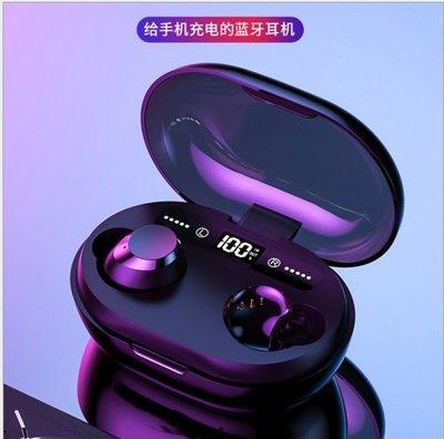 現貨~TWS C8S OEM耳機5.0數顯 黑科技大電量充電倉#16785