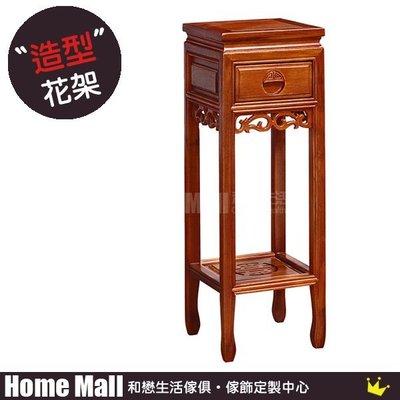 HOME MALL~富利實木花架 $2999~(自取價)8S