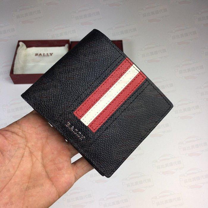 【菲比代購&歐美精品代購專家】BALLY 貝利義大利進口 牛皮 手掌紋  經典條紋 男款 短款皮夾 時尚錢包 黑色