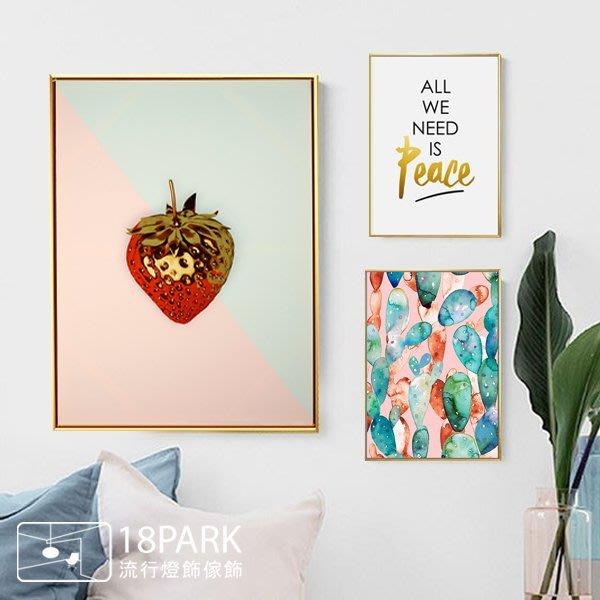 【18Park 】精緻細膩 Berry [ 畫說-金身莓果60*80cm ]