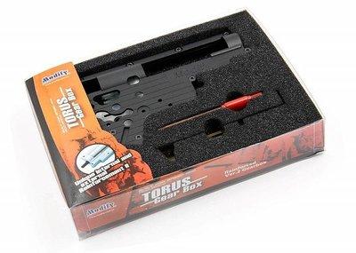(武莊)MODIFY 摩帝 TORUS加強型 7mm 2代齒輪箱-MD-GB-10-01