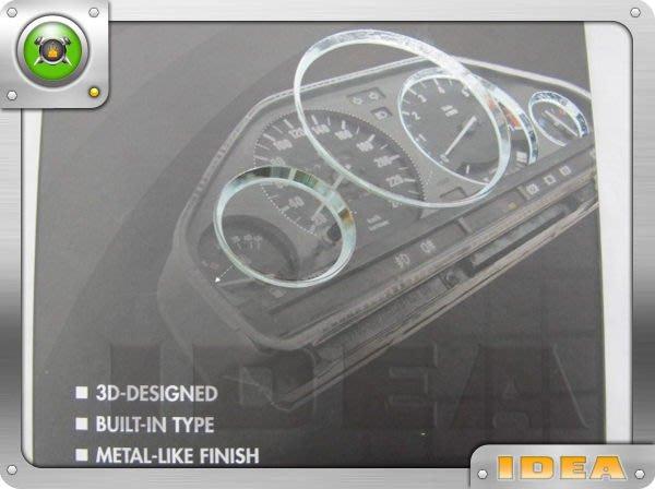 泰山美研社9817 MERCEDES BENZ 91-98 W140 S-CLASS 儀表板銅圈框 BENZ BMW
