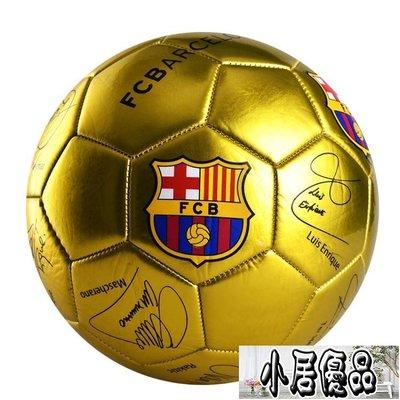 足球4號5號兒童中小學生少年成人比賽耐磨足球【生日禮物】【小居優品】