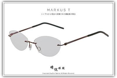 【睛悦眼鏡】Markus T 超輕量設計美學 無邊系列 OUOU 262 79953