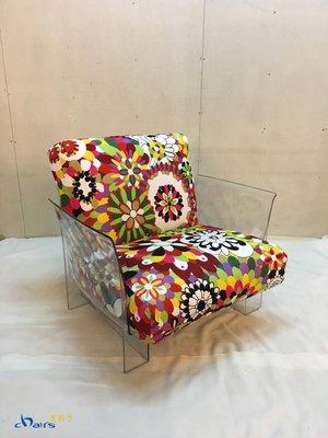 【挑椅子】Pop Seater Outdoor Fabrics 普普風花布沙發 單人沙發(復刻版) SOFA-01 紅花