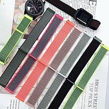 [灜雜貨] SAMSUNG Galaxy Watch 三星智能手錶 22mm/20mm 尼龍錶帶