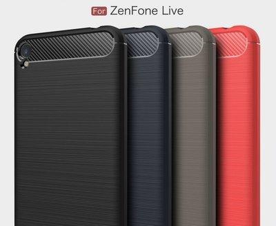 華碩 ZenFone Live ZB501KL 軟殼 全包 防摔 保護套 手機殼 保護殼