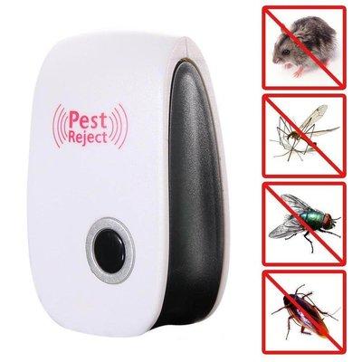 現貨 pest reject 新款驅鼠器 家用 超聲波電子驅蚊驅蟲器 超聲波電子滅蚊器 滅蚊器環保電子 驅蟲器