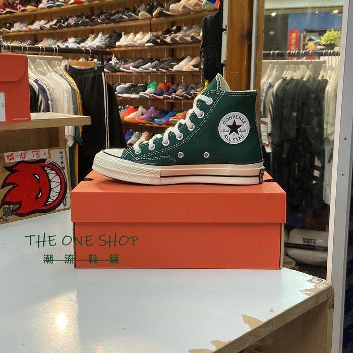 Converse Chuck Taylor 70s 1970s 三星標 綠色 深綠色 高筒 復刻 帆布鞋 168508C
