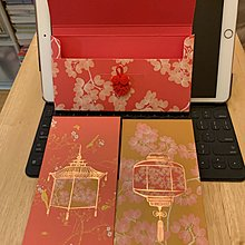 Pacific place  2020 CNY  Laisee red packets  利是封兩款各五 個