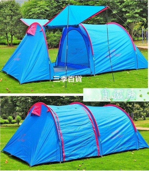 三季自然居 Trackman自遊人戶外一室一廳超大露營帳篷6-8 多人野營自駕遊帳篷❖728