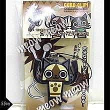 Monster Hunter 魔物獵人 - 艾路貓 公仔圖案 原始款 繞線器 吊飾 掛飾