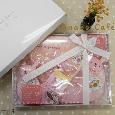 尼德斯Nydus~* 嚴選日本製 今治毛巾 嬰兒/Baby用品 哺乳枕圍兜 小毛巾 襪子 Anano Cafe 禮盒組