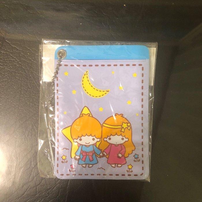 全新 正版 雙子星 2002 日本製 票卡夾 卡片套 卡片夾