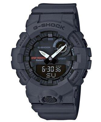 【元電】【CASIO G-SHOCK】GBA-800-8A 藍牙APP計步器  自動照明另有電波錶 登山錶GBA-800