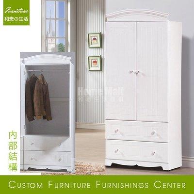 HOME MALL~瑪莎白色2.7尺衣櫥(3104)$10100~(雙北市免運費)6Y