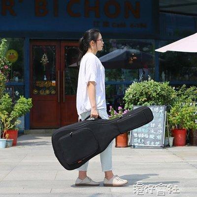 吉他袋加厚雙肩民謠吉他包背包琴包36/38/39/40/41寸古典木吉它袋吉他套