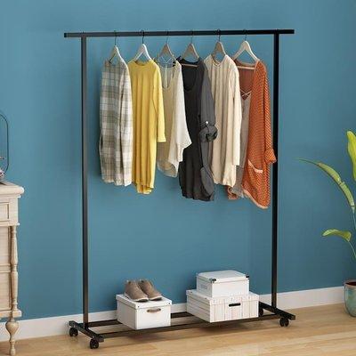 衣架落地置物架臥室衣帽架簡易立式掛衣服架子現代簡約單桿式衣架XQYX208