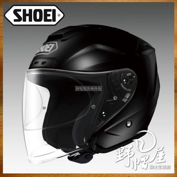 三重《野帽屋》日本 Shoei 2015最新款 J-Force 4 輕量化 眼鏡溝 J-FORCE IV 附防霧片。黑