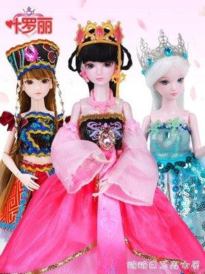 超低價 芭比娃娃-葉羅麗娃娃羅麗仙子冰公主夜蘿莉精靈夢全套套 來福客棧