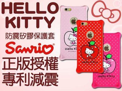 5.5 iPhone 6/6S PLUS 四角加強 防撞 防摔保護套 Kitty 正版 蘋果 I6+ IP6S+ 手機套