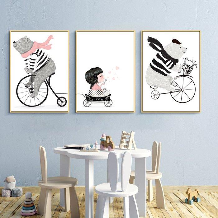 掛畫北歐卡通動物熊兒童房裝飾畫男孩女孩房間臥室掛畫客廳壁畫現代台北百貨