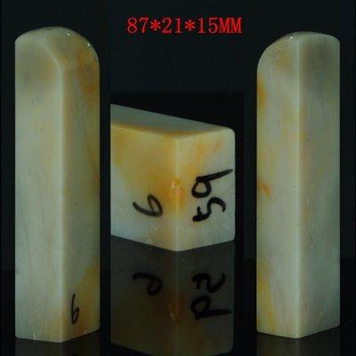 昌化凍石素章 金石篆刻印材 特價包郵 支持輕鬆付付款201803-40-59